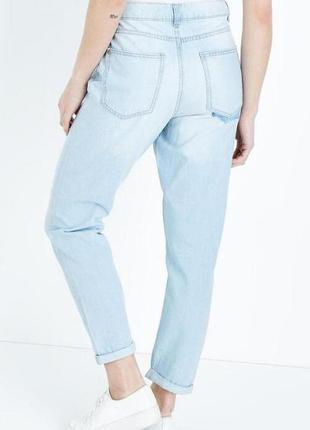 Бомбезные трендовые джинсы мом высокая посадка new look  🍁🌹🍁