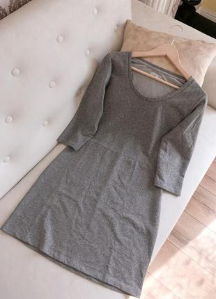 Трикотажне сіре плаття