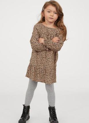 Вельветовое платье в животный принт  леопардовый от h&m