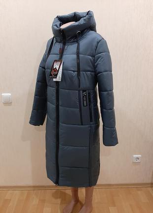 48-58 р пуховик длинный синий пальто зимнее классический батал большой размер