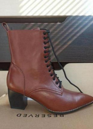 Ботинки кожаные деми коричневые со шнуровкой