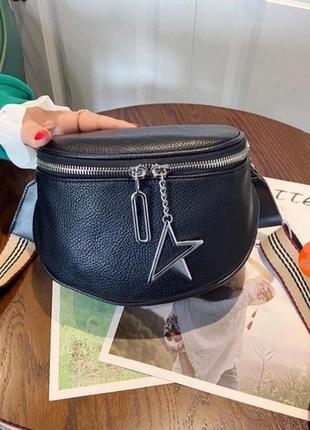 New💣крутая женская кожаная сумка на плечо кроссбоди чёрная жіноча сумка натуральна шкіра