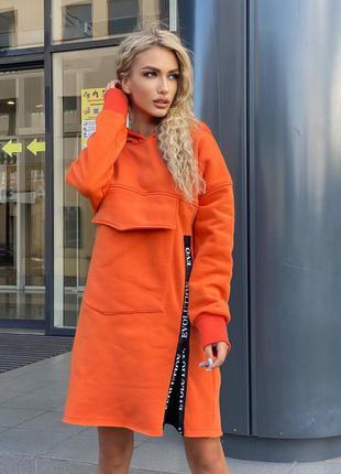 Стильное оранжевое спортивное платье
