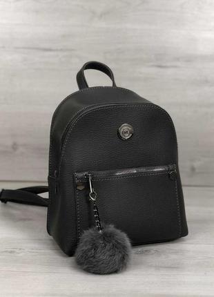 Серый женский рюкзак маленький молодежный городской мини рюкзак с пушком