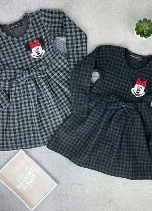 Фланелевое платье микки на 3-8 лет