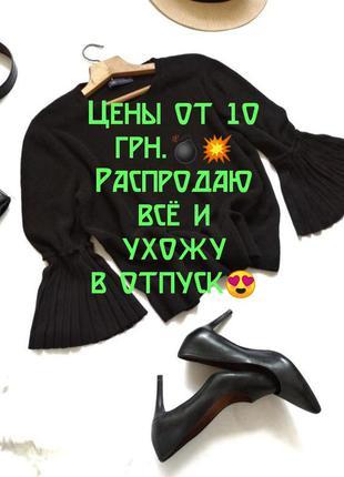 Черный теплый свитер широкий рукав коттон