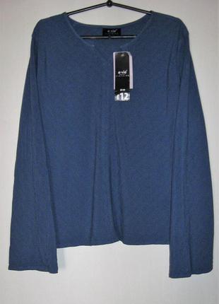 Синяя блуза вискоза с широкими рукавами большой размер