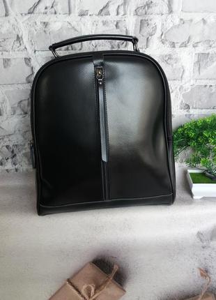 Женский кожаный рюкзак портфель кожаный шкіряний жіночий сумка кожаная