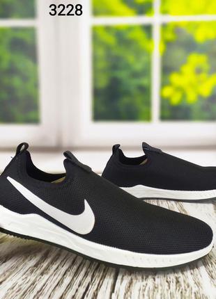 Мужские кроссовки черные текстильные легкие слипоны мокасины