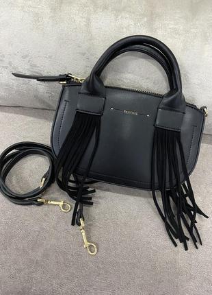 Актуальна сумка із бахромою