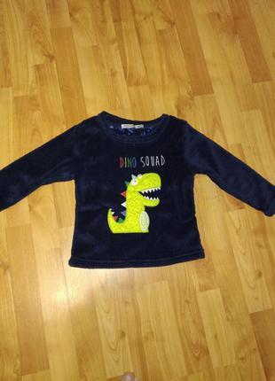 Теплая махровая кофта с динозавром на мальчика 2-4года