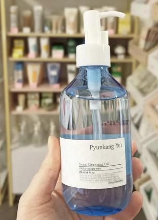 Гидрофильное масло для снятия макияжаpyunkang yul deep cleansing oil 290 мл.