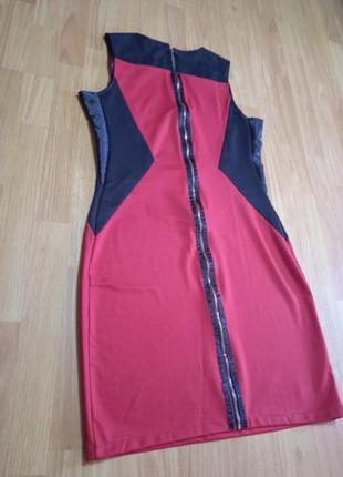 Шикарне брендове плаття