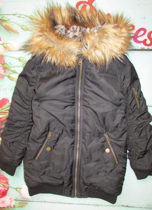 Теплая стильная куртка