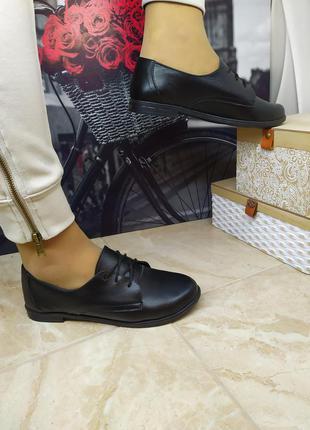 Шкіряні туфлі. натуральна шкіра. останній розмір