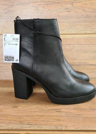 H&m ботинки челси ботальйоны