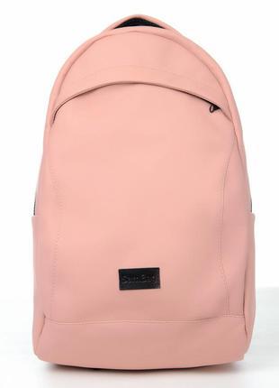 Розовый мужской спортивный вместительный удобный рюкзак