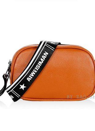 Женская кожаная маленькая сумка на плечо кроссбоди из натуральной кожи стильные сумки на каждый день