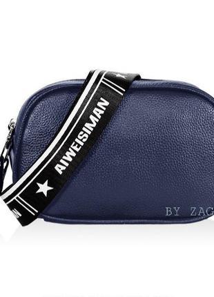 Женская кожаная сумка кросс боди сумка на плечо синяя жіноча маленька сумка натуральна шкіра