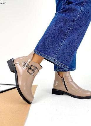 Рр 37,38.нюдоые демисезонные зимние ботинки из натуральной кожи