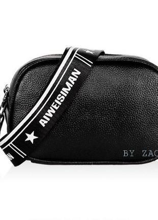 Кроссбоди женская сумка натуральная кожа жіноча сумка на плече чорна