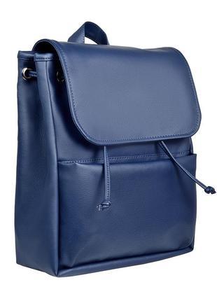 Синий женский рюкзак loft -вместительный рюкзак на каждый день