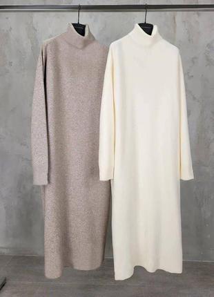Платье ангора двухсторонняя
