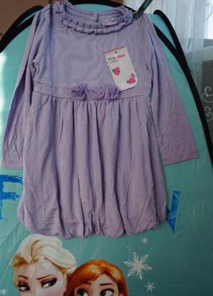 Плаття prenatal
