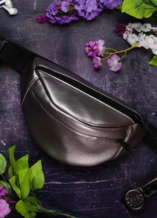 Универсальная трендовая вместительная женская сумка на пояс, бананка в цвете металлик