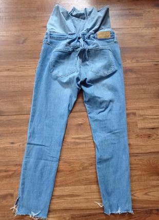 H&m джинси для вагітних