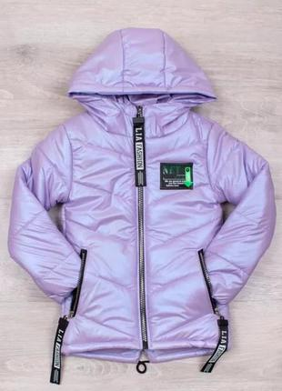 Куртка демисезонная для девочки от 3-9 лет, турция, сирень