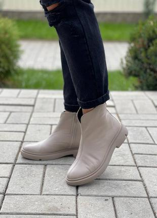 Ботинки натуральная кожа бежевый деми