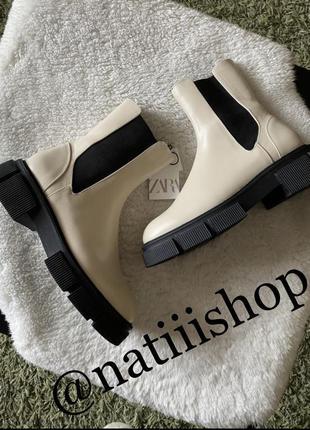 Кожаные ботинки ботильоны челси кожа zara