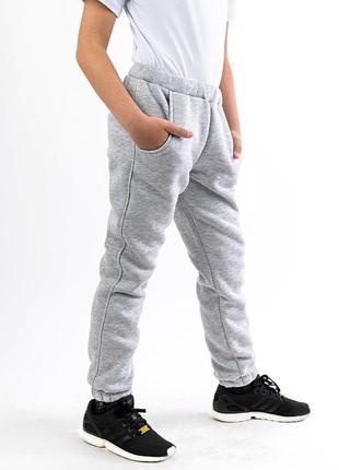 Теплые штаны трехнитка рост 98-152см