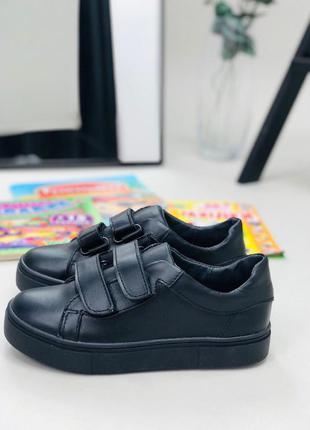 Кеды кожаные черные на липучках