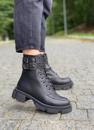 Кожаные демисезонные ботинки берцы
