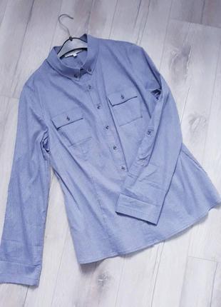 Сорочка / рубашка великого розміру next