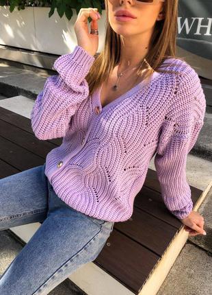 Лавандовый свитер кардиган
