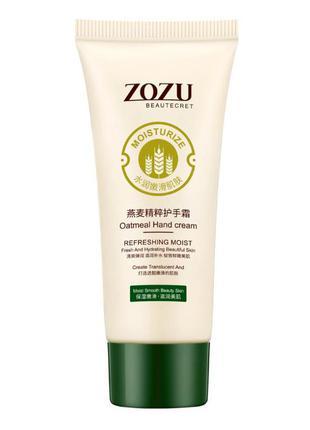 Многофункциональный крем для рук с экстрактом овса zozu oat protein