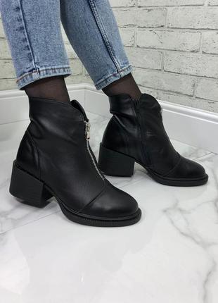 От производителя! 36-41 рр деми/зима ботинки на низком каблуке натуральная замша/кожа