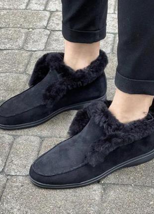 Лоферы с мехом туфли хайтопы