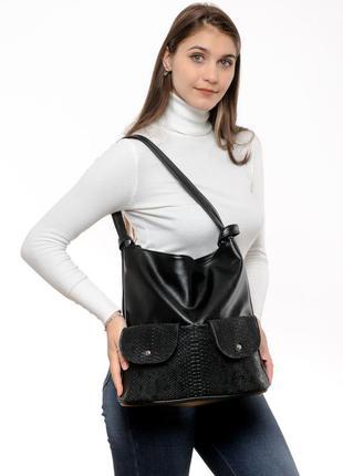 Черный с змеииным принтом  женский вместительный рюкзак -сумка для девушки