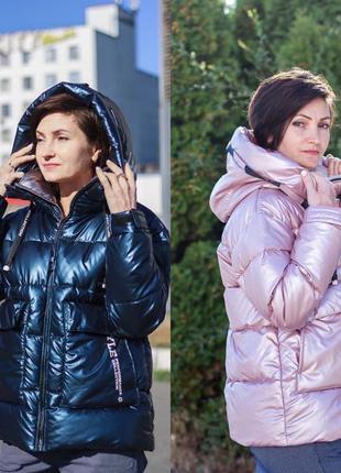 Женский короткий пуховик с капюшоном, женская зимняя куртка , 2 цвета,42-48