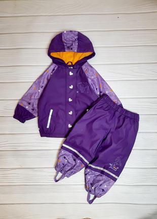 Комбенизон комбез костюм комплект набор дождевик деми осенний
