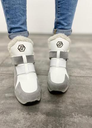 Ботинки натуральная кожа замша белый серый