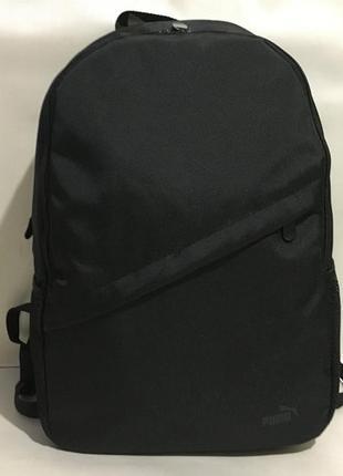 Туристический городской рюкзак, портфель