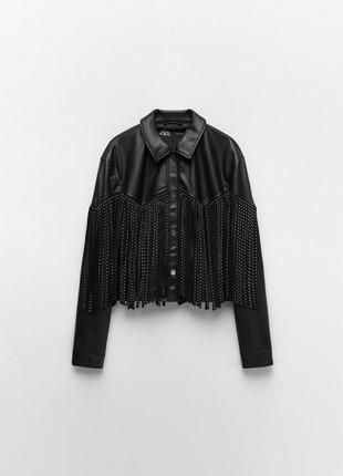 Xs - s куртка косуха из искусственной кожи кожанка с бахромой зара zara