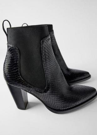 ❤️сапоги ботинки оригинал щара длинный носок натуральная кожа змииный принт