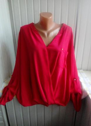Красивая блуза большого размера мега батал