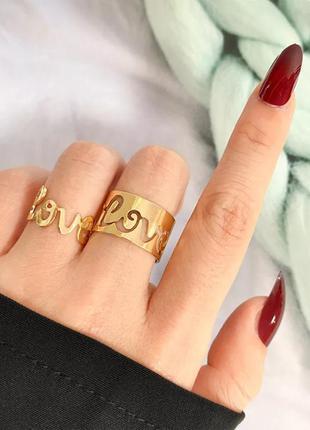 Парные кольца love набор колец